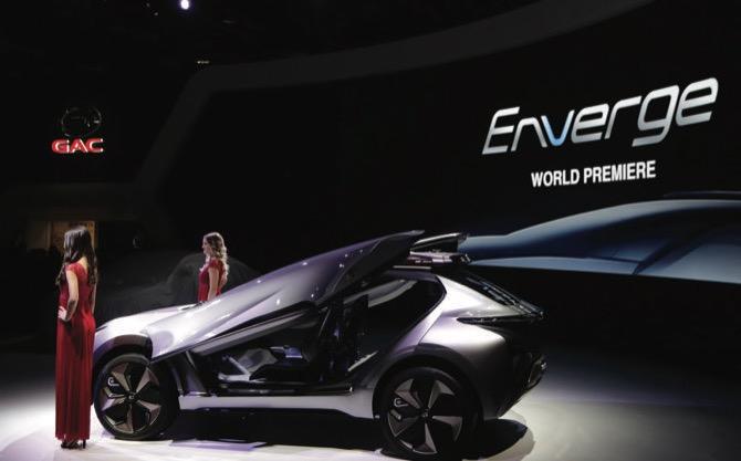 GAC Enverge concept comes with detachable flood light, VR screen windows