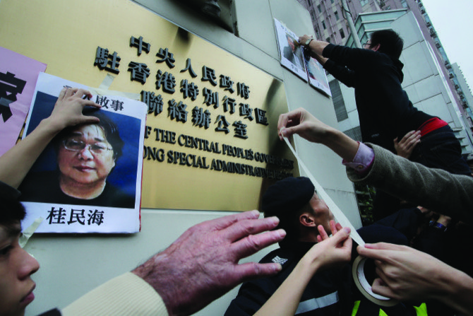 Chinese media claims bookseller Gui Minhai offered national secrets to foreign groups