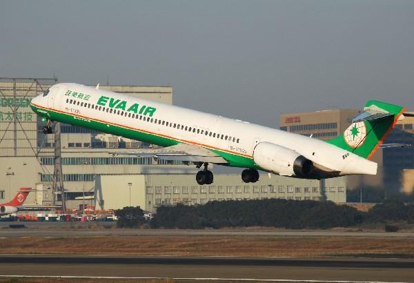 15 hurt as Taiwan-Macau flight aborted