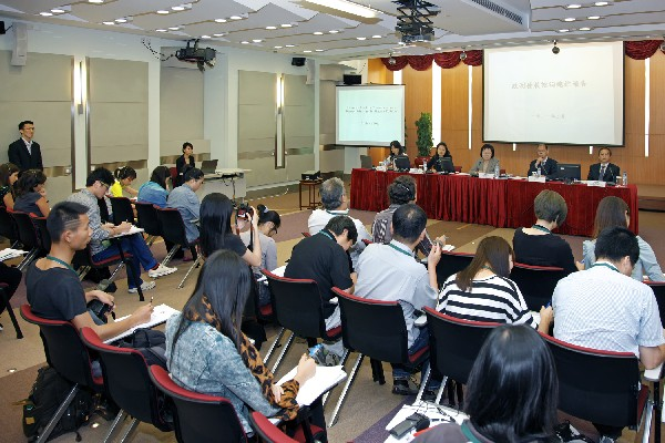 ExCo finishes discussing govt's political development bills