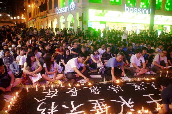 Over 700 join vigil to mark Tiananmen incident