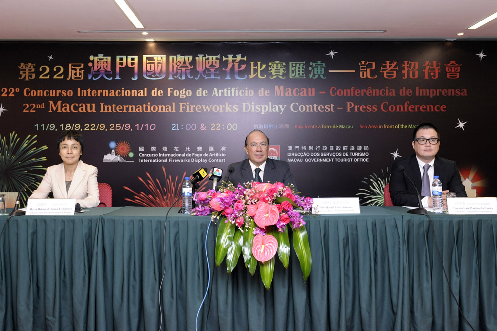Macau to hold international fireworks display contest in September