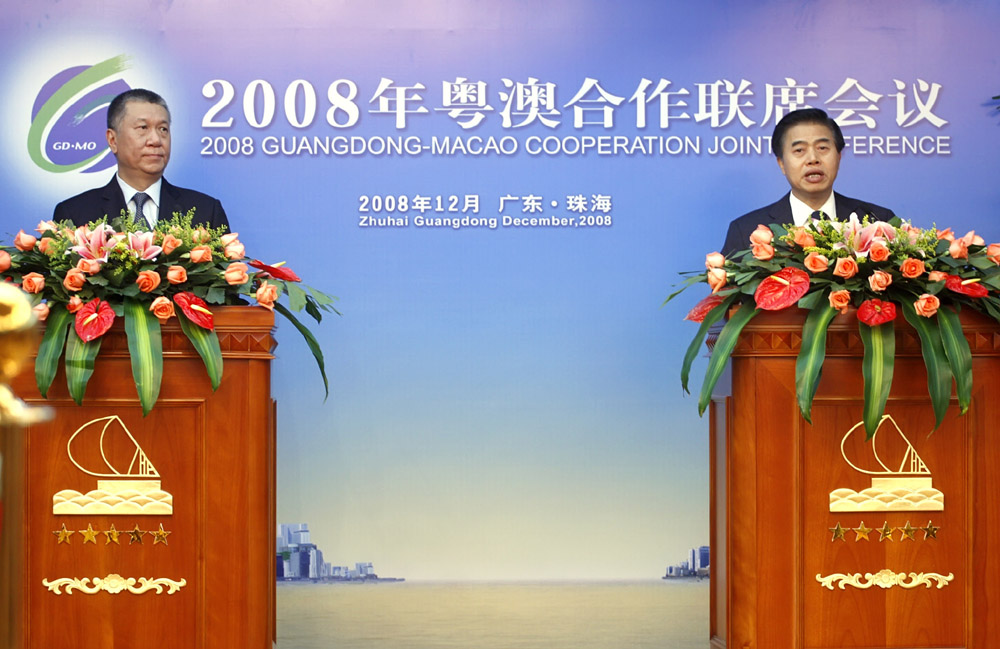 Macau and Zhuhai to jointly develop Hengqin island