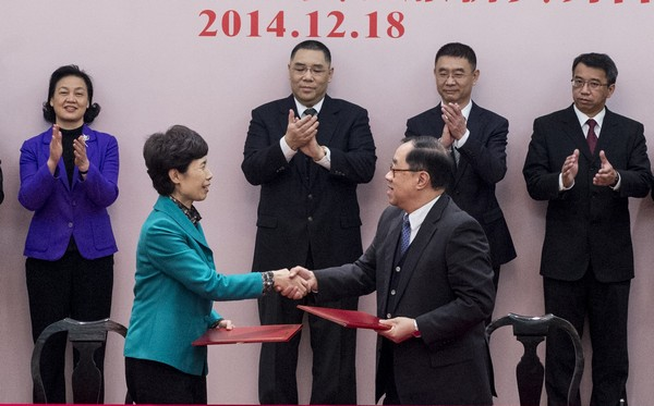 Macau, mainland further liberalise trade in services