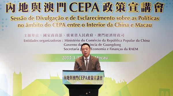 Leong confident about liberalisation of trade in Macau services