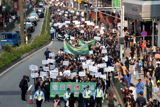 Protesters march against Macau's 'brutal' vehicle fee hike
