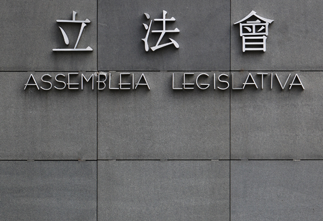 Allegiance details to be announced later says Macau election committee