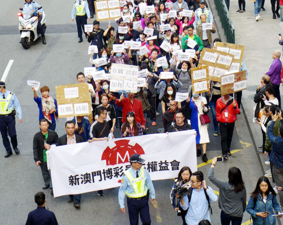 Macau casino workers protest for wage hike