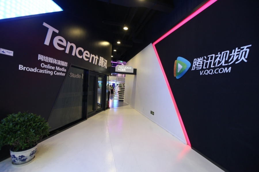 Tencent Web network extended to Macau