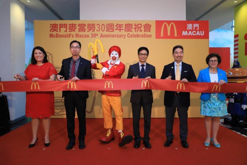 McDonald's Macau