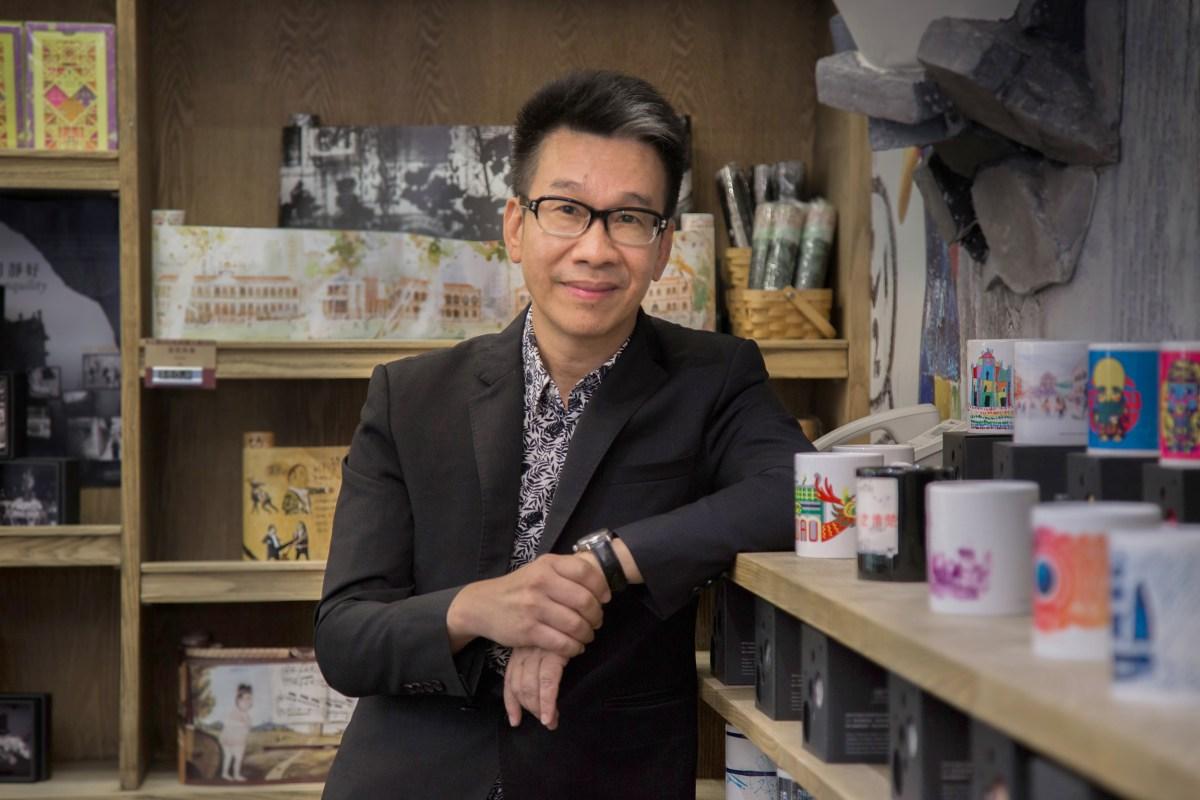 Wilson Chi-Ian Lam