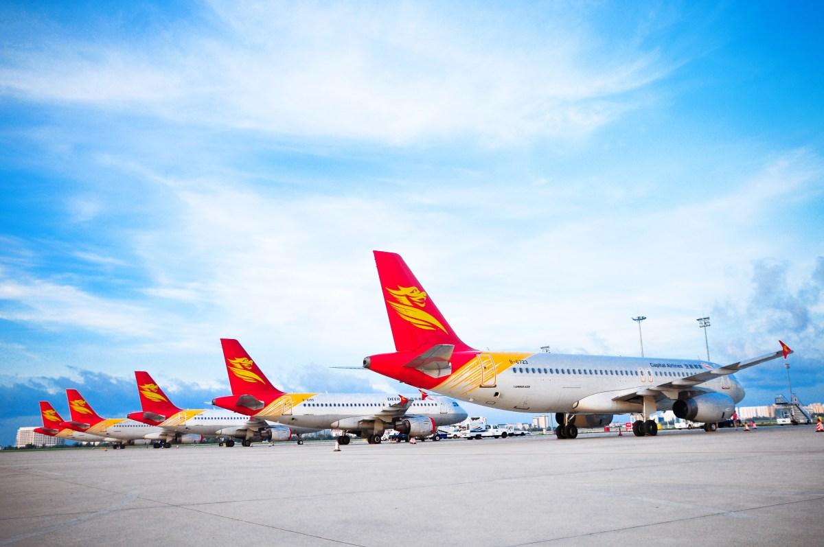 Macau-Beijing-Lisbon route takes off
