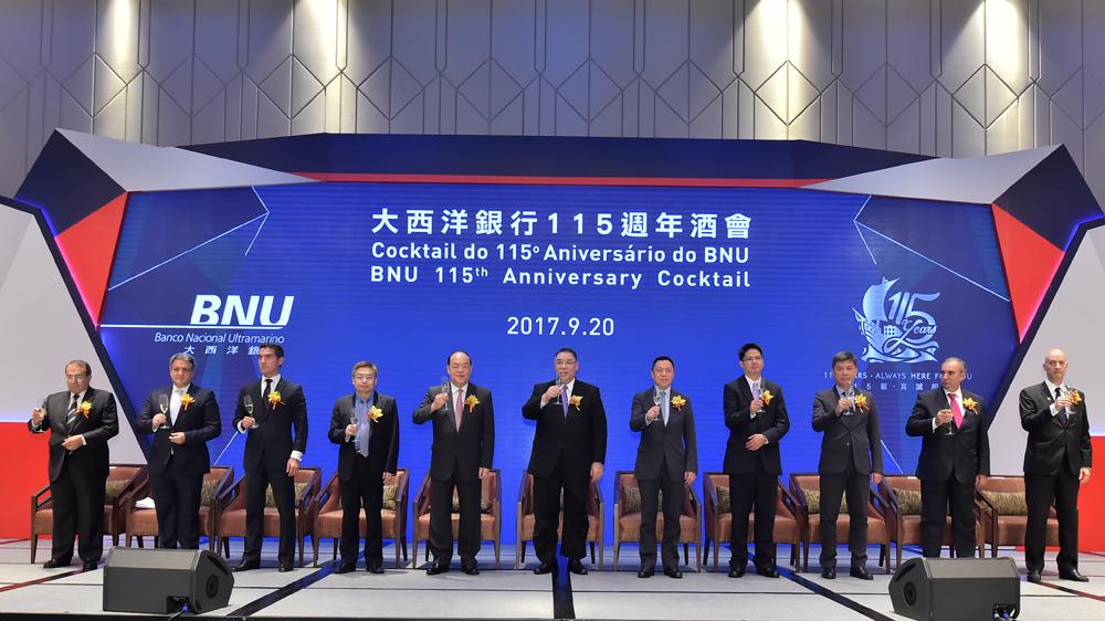 BNU celebrates 115 years in Macau