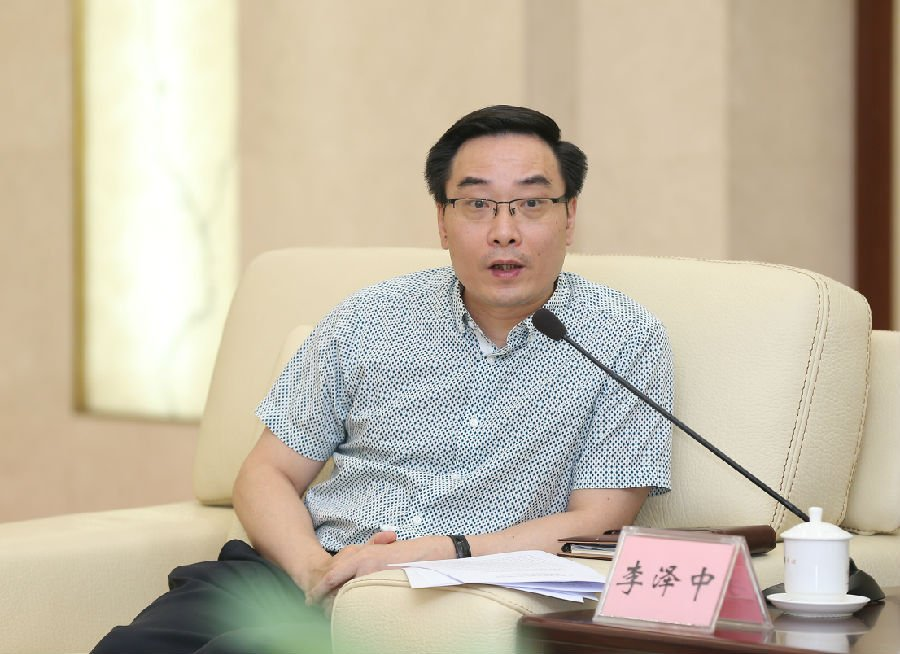 Zhuhai mayor investigated for violation of party discipline