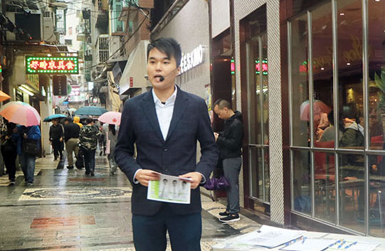 Youngest lawmaker urges residents to monitor him and the government