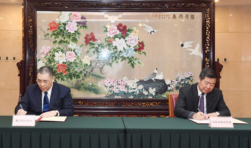 Macau inks deal in Beijing to strengthen its BRI role