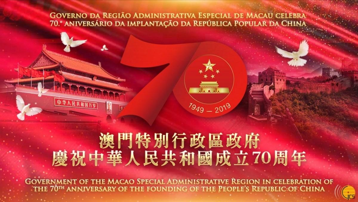 Government sets up website for National Day celebration