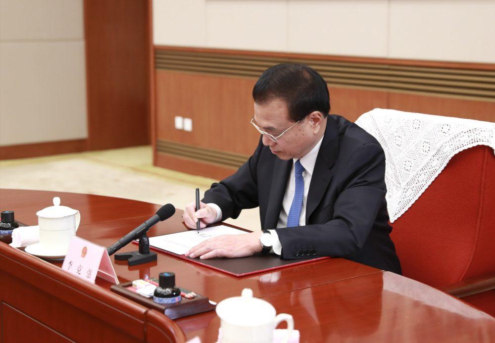 State Council designates Ho Iat Seng as next CE