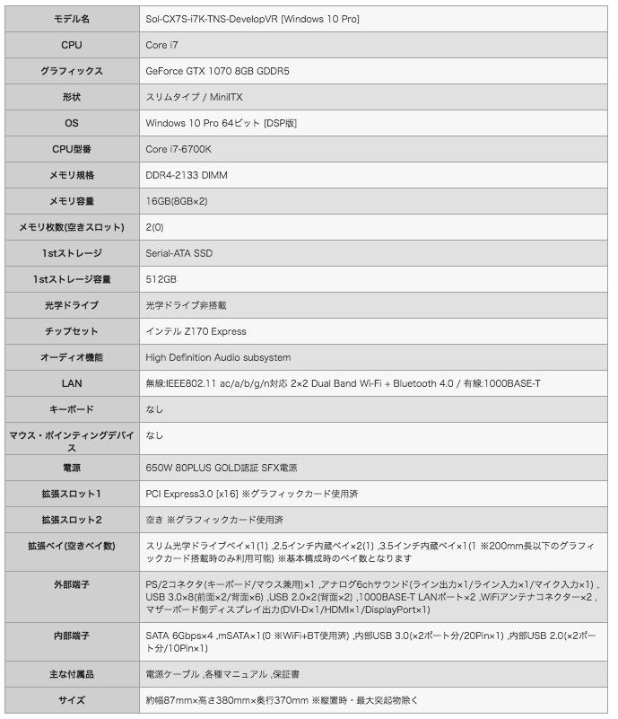 スクリーンショット 2016-08-22 11.20.18
