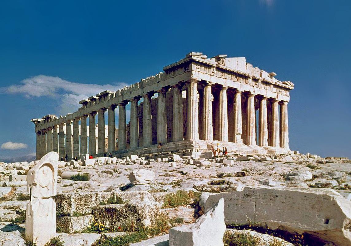 hight resolution of Grade 7: Ancient Greece   Read-y? GO!
