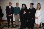 Η οικογένεια Λόη με τον Σεβασμιώτατο Μητροπολίτη Πατρών κ.κ. Χρυσόστομο και τον Επίσκοπο Κερνίτσης κ.κ. Χρύσανθο.