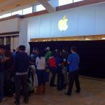 Apple Store Smith Haven - Lake Grove, NY