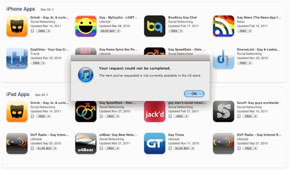 Exodus International iTunes App Store error message