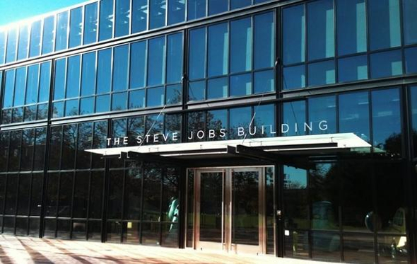 The Steve Jobs Building at Pixar