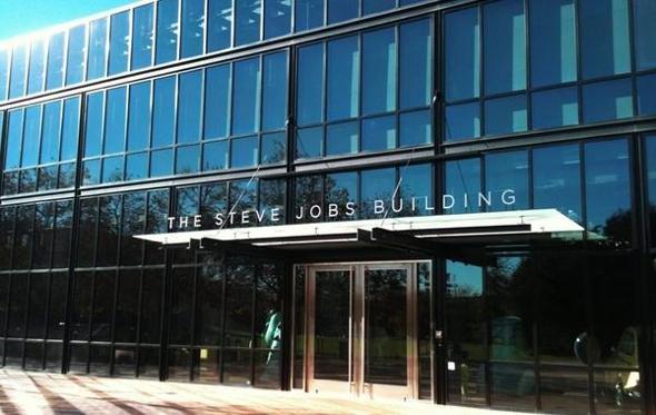 The Steve Jobs Building at Pixar