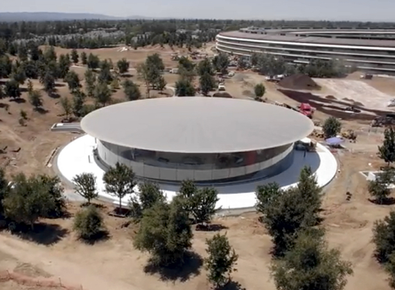 Apple's Steve Jobs Theater