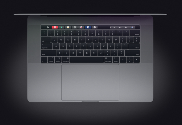 Apple's MacBook Pro and its spacious Force Touch trackpad