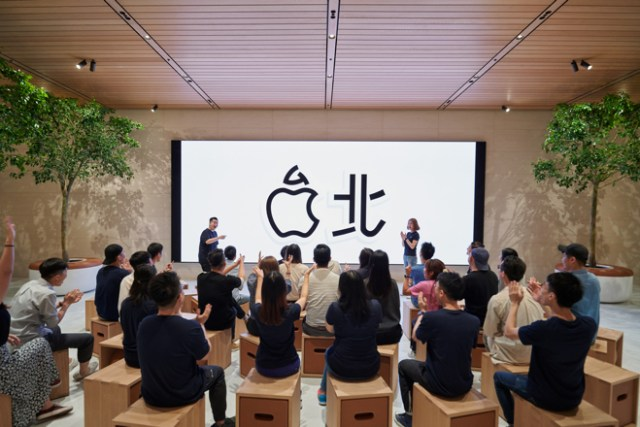 Apple Xinyi A13 will host artist-led Today at Apple sessions for the first time in Taiwan in the store's Forum.