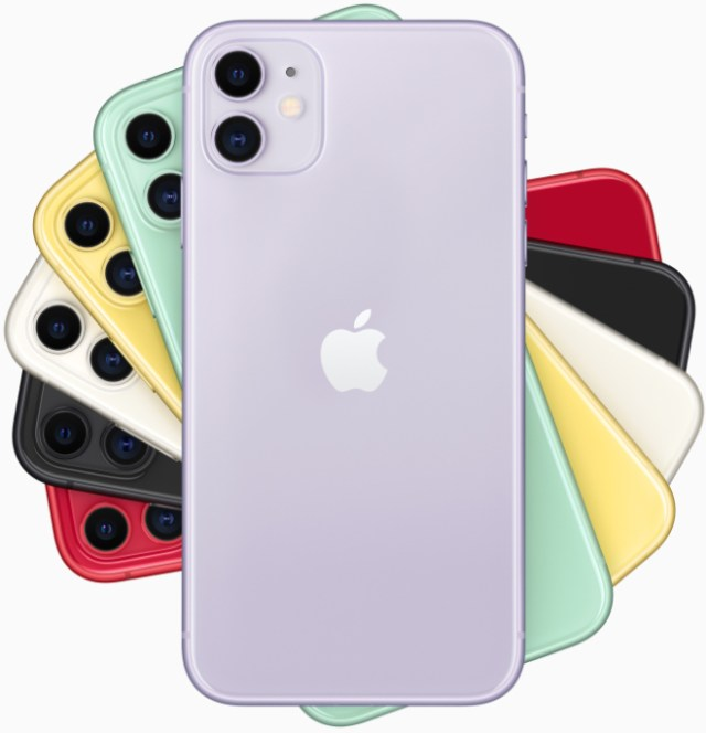 Piper Sandler ups Apple price target. Image: iPhone 11