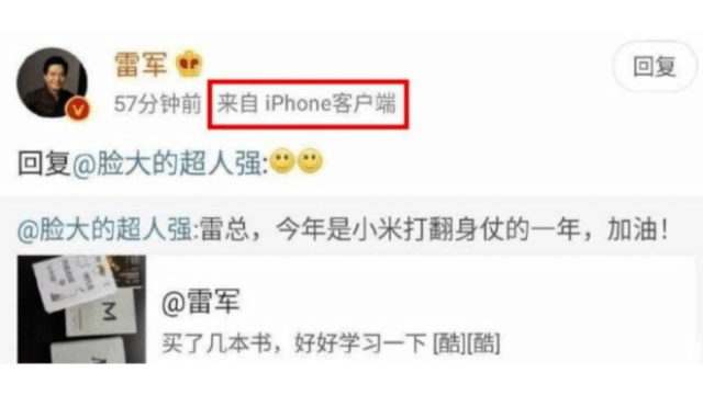 Xiaomi co-founder Lei Jun caught posting from his Apple iPhone