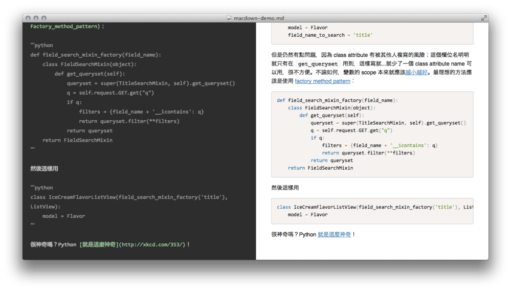 medium resolution of macdown demo