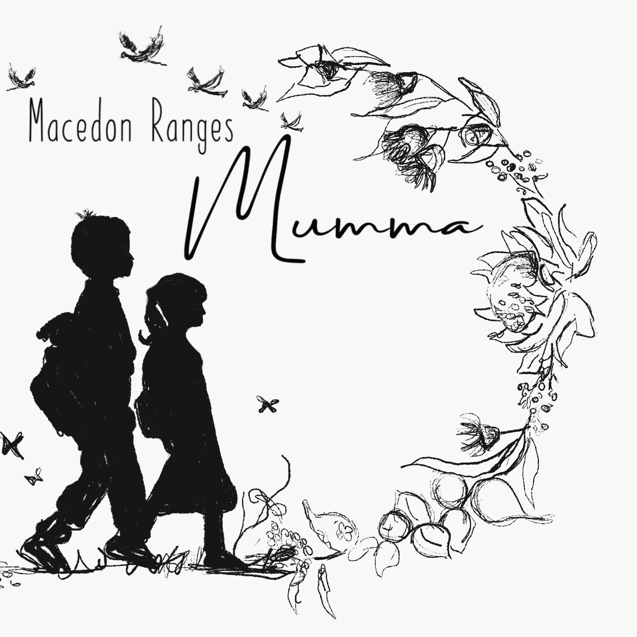 Text black and white kids walking leaves in moon shape
