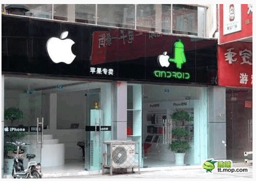 Chinese Droid Store Says Suck it Apple