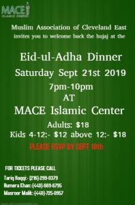 Eid-al-Adha Party @ MACE Islamic Center