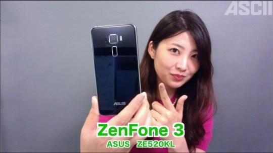 Zenfone 3 開梱レビュー