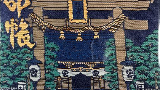 ヴェゼルで松陰神社に行ってみた