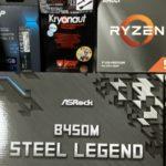 Ryzen5 3600 でパソコンを自作してみた