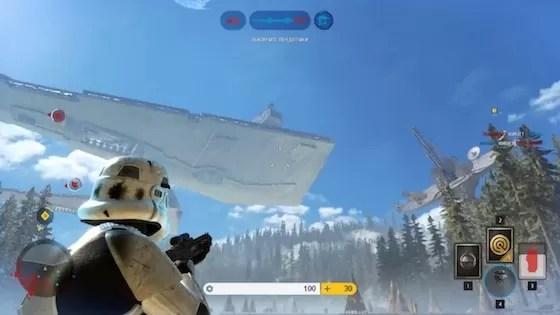 Star Wars Battlefront 2 Mac OS X