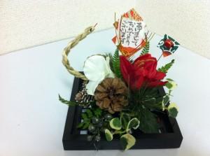 お正月飾り1-300x223