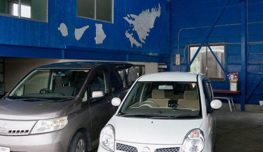 奄美大島のレンタカー屋 くろうさぎレンタカー