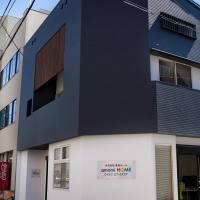 奄美ホーム バナー写真