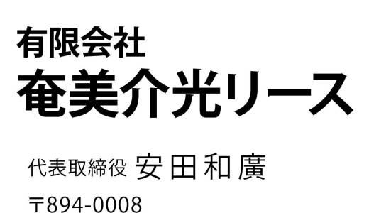We Love 横浜DeNAベイスターズ #16