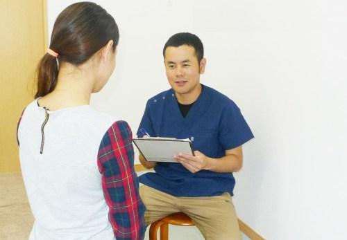 慢性腰痛専門 整体院 心陽 ~こはる~