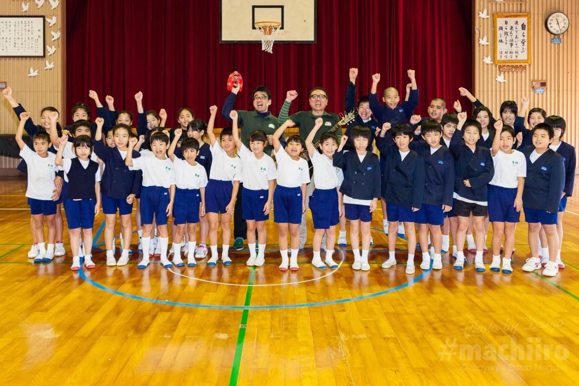 奄美探訪 東城小学校 0013