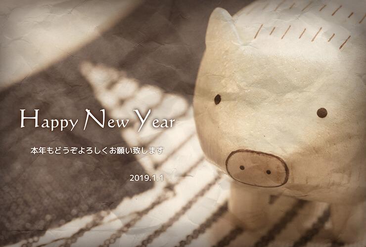 新年のごあいさつ 2019年