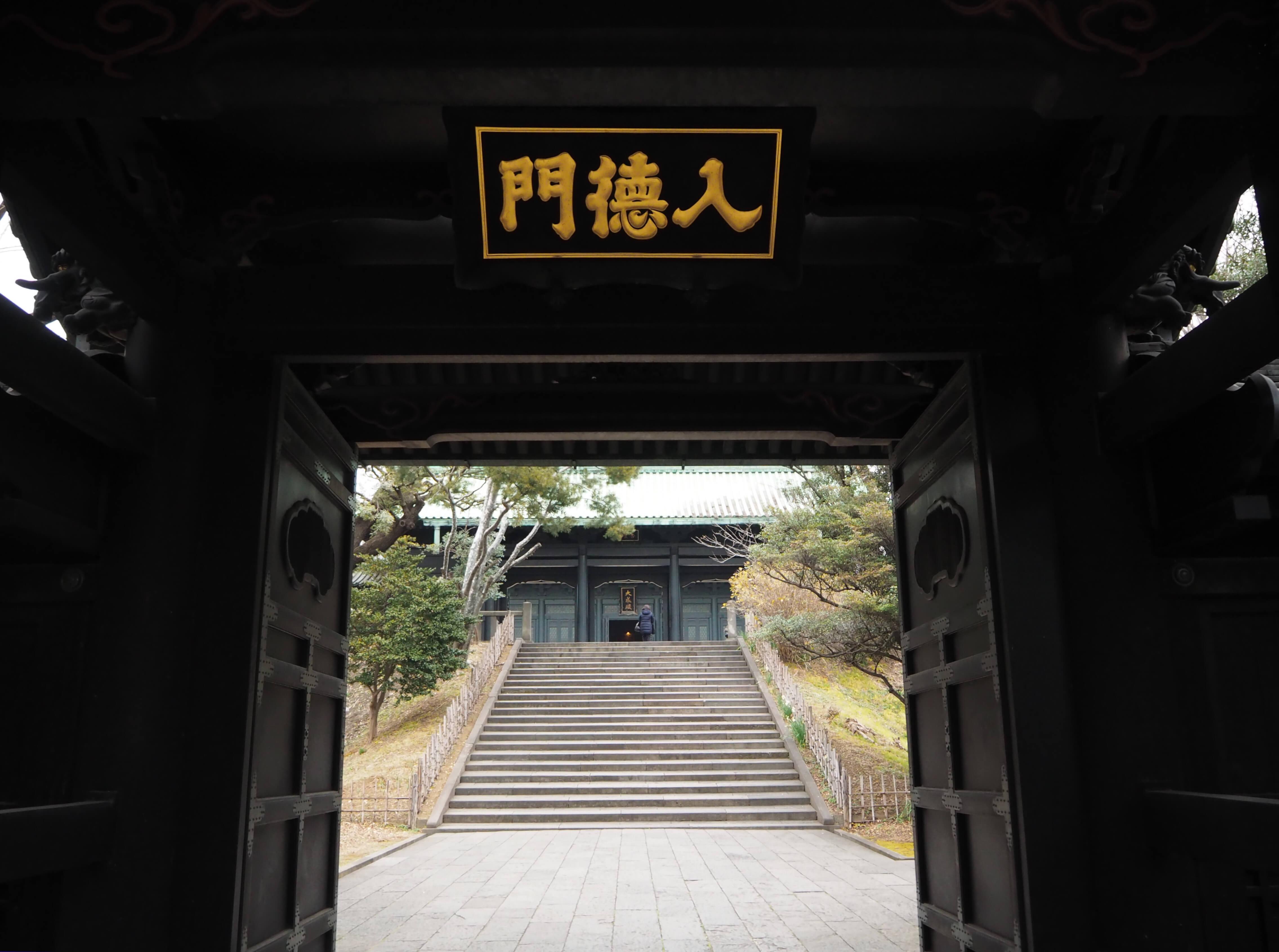 湯島聖堂 入徳門から見る大成殿